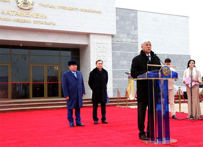 «Атамекен» как символ единения казахстанцев