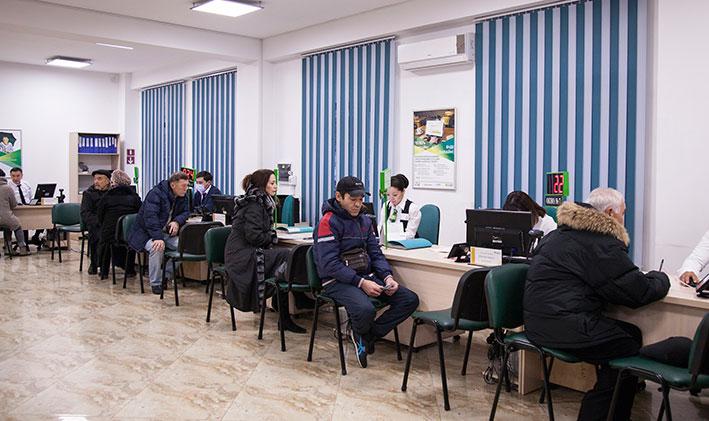 О графике работы подразделений АО «ЕНПФ» в выходные дни 30-31 декабря 2017 года