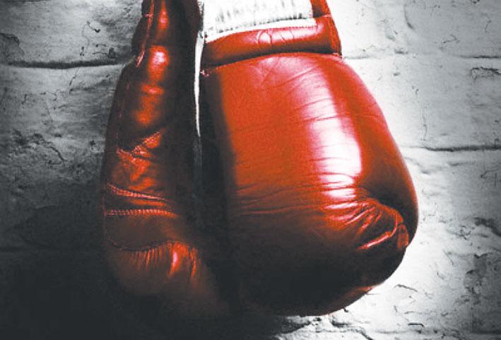 Три казахстанских боксёра вошли в топ-50 рейтинга IBO
