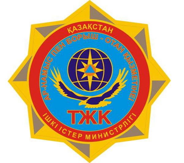 В Талдыкоргане состоялось заседание областной комиссии по предупреждению и ликвидации чрезвычайных ситуаций