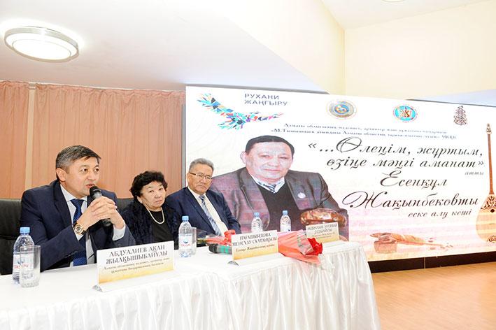 В Талдыкоргане организовали вечер памяти Есенкула Жакыпбекова