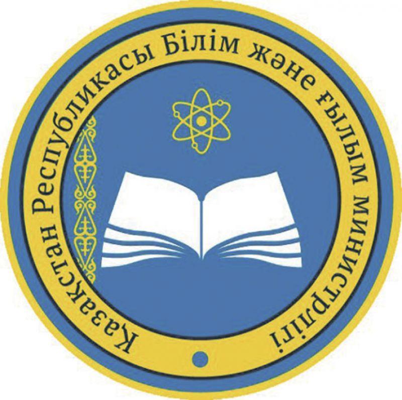 Определены лучшие педагоги Алматинской области