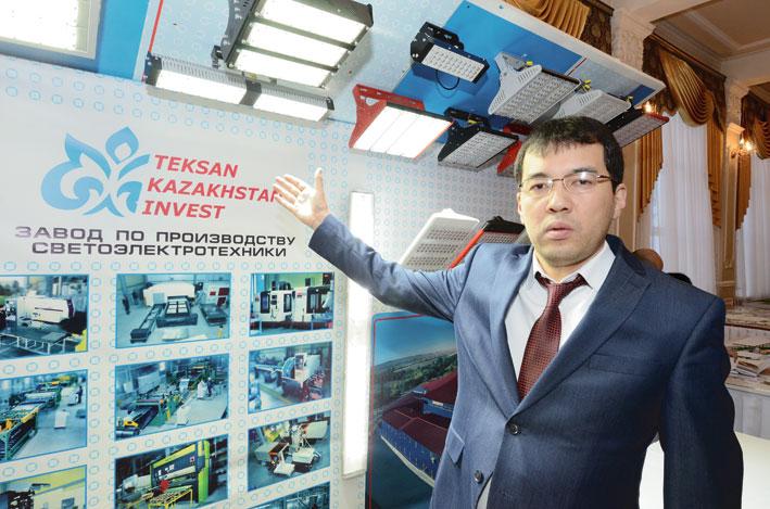 Завод осветительных приборов