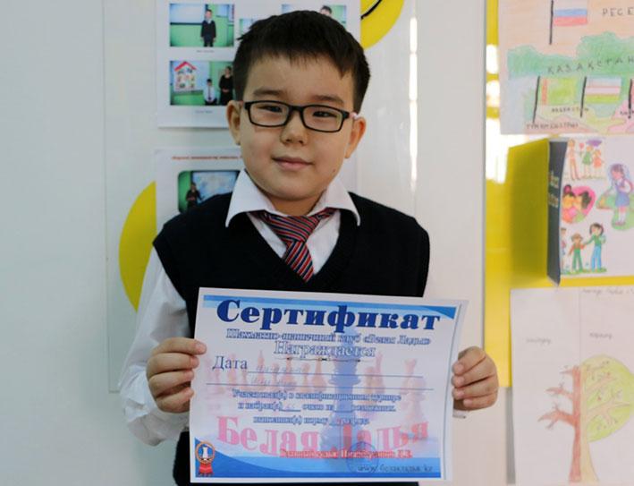 Ученик НИШ стал самым юным шахматистом в Шахматно-шашечном турнире «Белая Ладья»