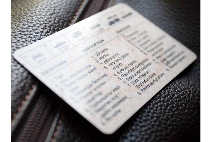 В Казахстане заменить водительское удостоверение можно онлайн