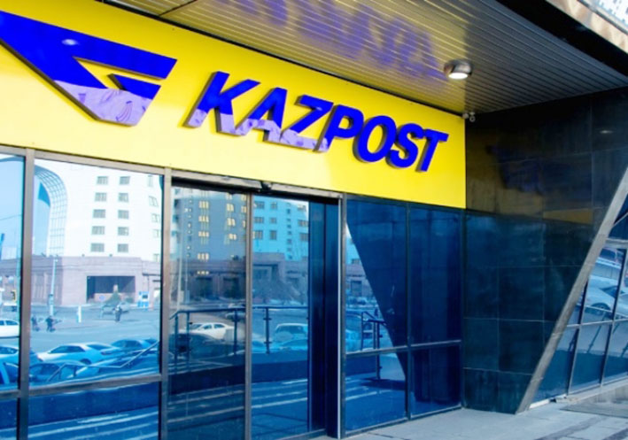 «Казпочта» сократит сроки доставки интернет-покупок вдвое