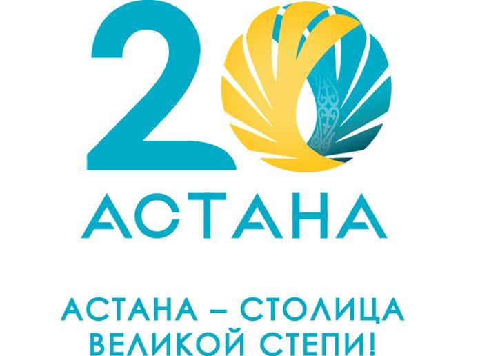Астана Опера – жемчужина столицы