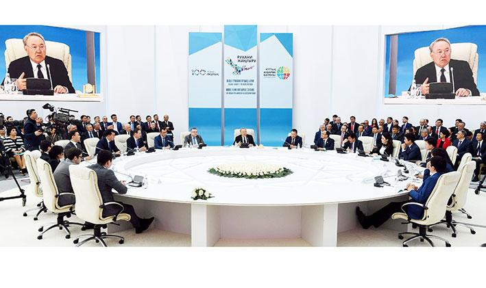 «Новое гуманитарное знание. 100 новых учебников на казахском языке»