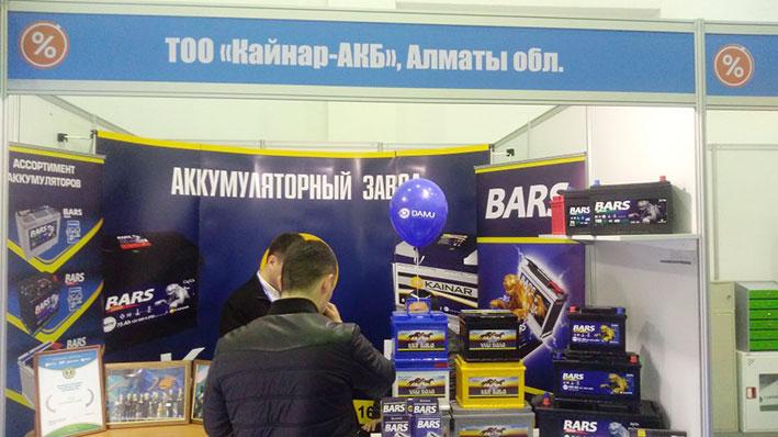 В Астане прошла четвертая Республиканская выставка производителей «UlttyqOnim»