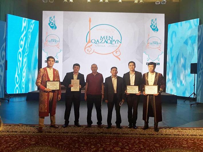 В Талдыкоргане прошел областной отборочный тур проекта «MEN QAZAQPYN»
