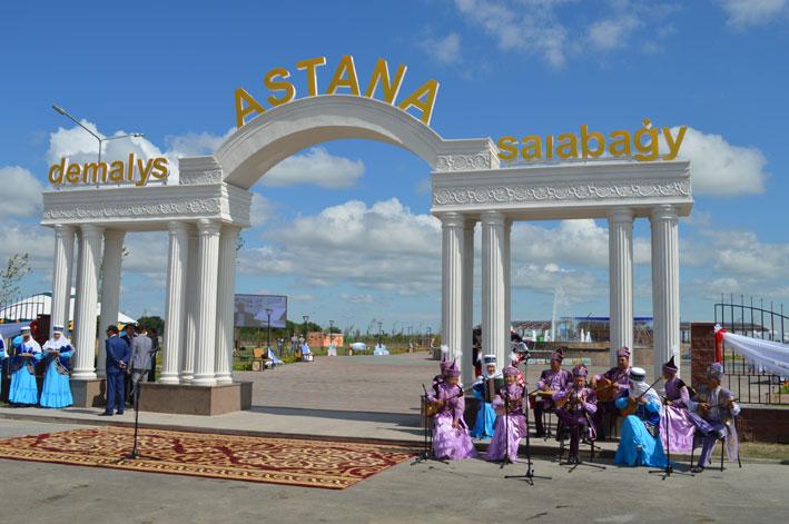 Парк «Астана» – новое место отдыха ушаральцев