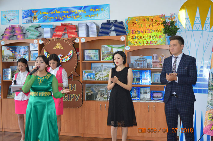 В Сарыозеке открылся «Коворкинг-центр»