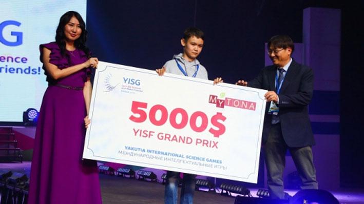 Пять тысяч долларов выиграл казахстанский школьник за создание