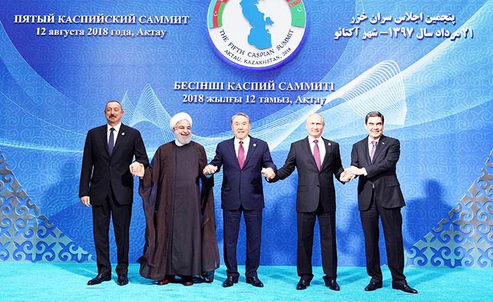 Итоги Пятого каспийского саммита