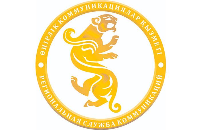 Жетысусцы примут участие в экстремальных баталиях «ORBULAK RACE – 375»