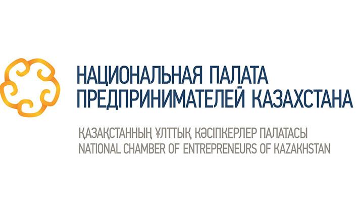 В Текели прошел семинар для предпринимателей по стандартизации