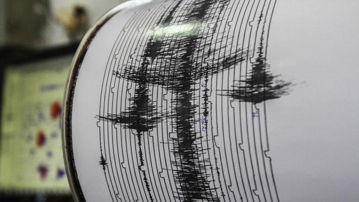 В Алматинской области произошло землетресение