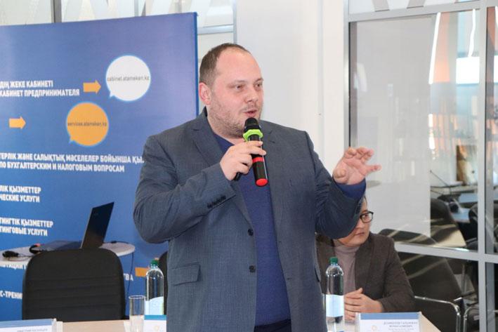 Бухгалтера Жетысу приняли участие в конференции о налогах
