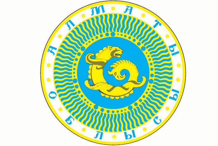 Достойная дочь казахского народа