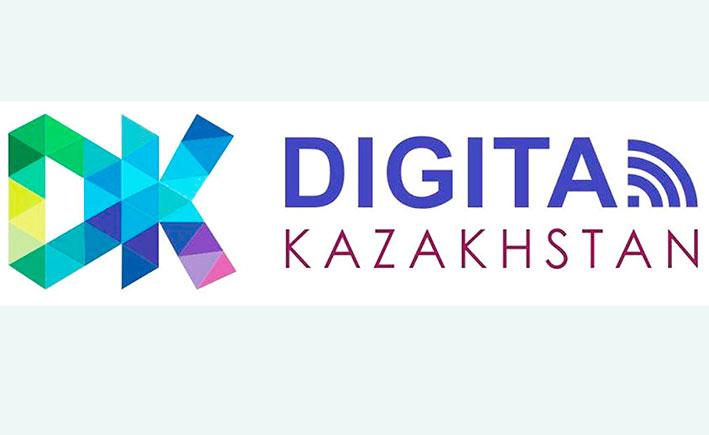 Robokassa открывает свое представительство в Казахстане