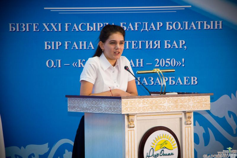 Талдыкорганцы выиграли грант Нью-Йоркского университета