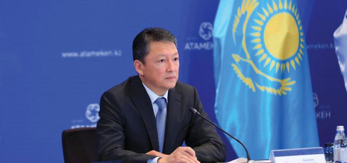 Бизнес поддерживает социальные инициативы Президента Казахстана