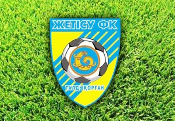 Футболисты «Жетысу» разгромили «Окжетпес»