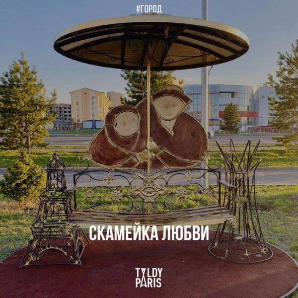 В Талдыкоргане появилась инсталляция, посвященная Козы Корпешу и Баян-Сулу (+ видео)