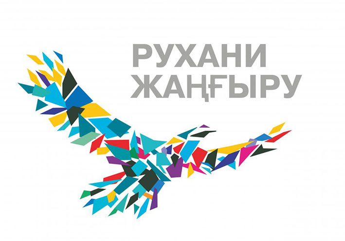 Представлен проект казахского алфавита на латинице