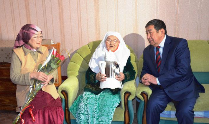 Поздравили долгожителей региона