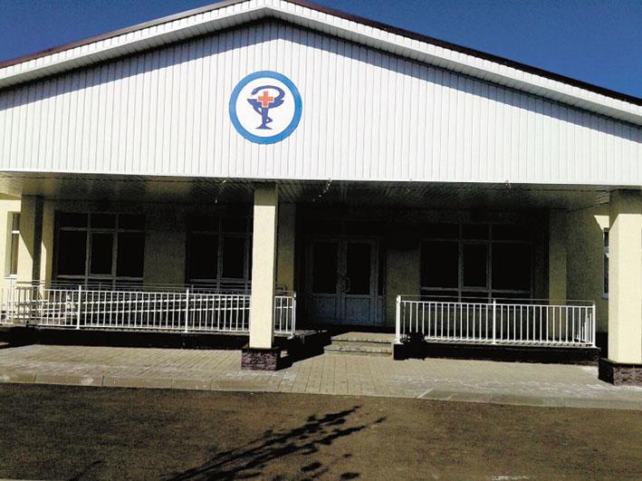 В маленьком селе – новая амбулатория