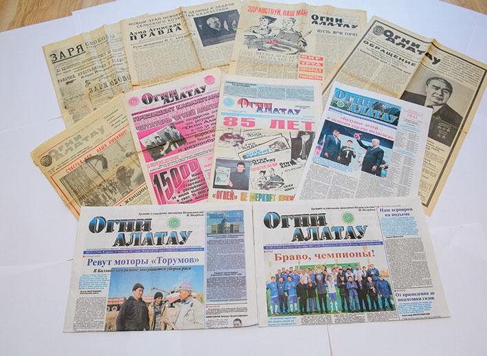 «Огни Алатау» – старейшая газета Казахстана