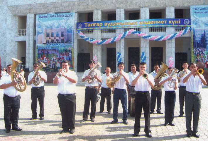 Нашей юности оркестр