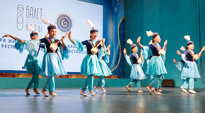 Раскрывая красоту казахского танца