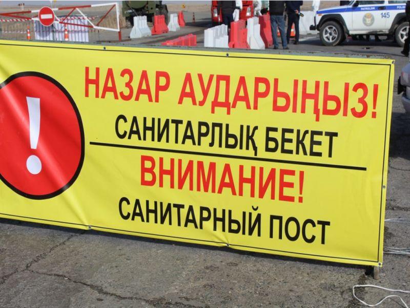 Пересечение границы Россия -Украина , пост Троебортное #граница ... | 600x800